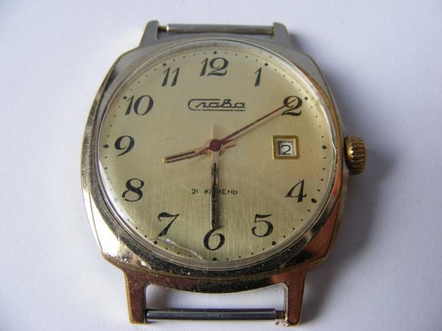 Znalezione obrazy dla zapytania slava zegarek