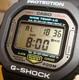 G-Shock DW-5300 Bezel - ostatni post przez amel DW-5XXX