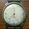 Zegarek dziadka
