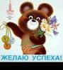 Radzieckie Damy, damki i zegarki biżuteryjne - ostatni post przez gregch