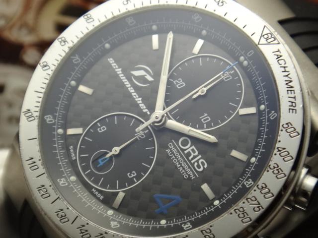 DSC01451.JPG