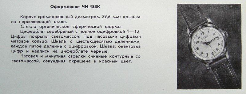 m-katalog.jpg