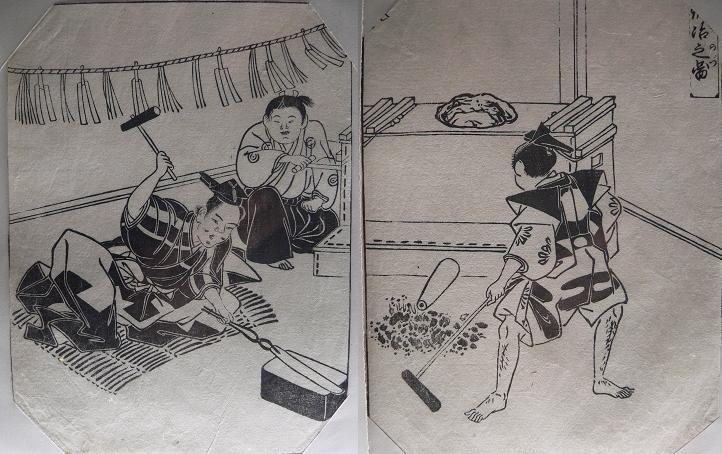 Japanese_blacksmith.jpg