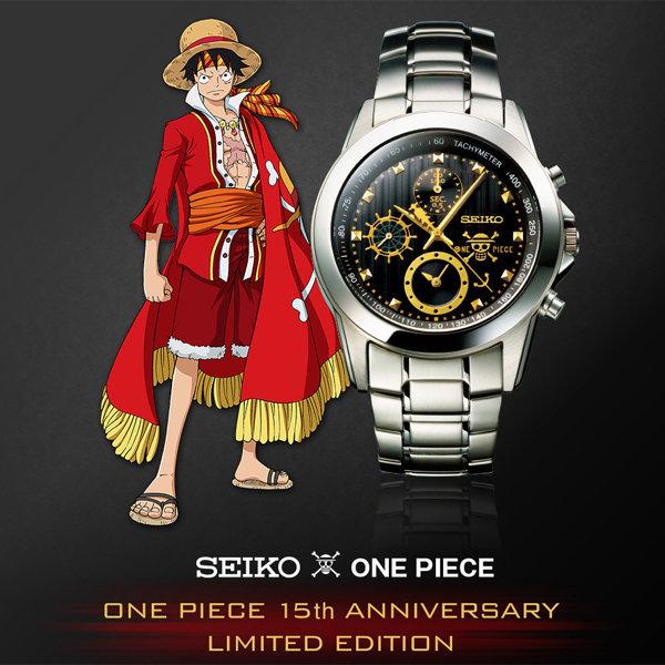 one-piece-seiko-15th-anniversary-officia