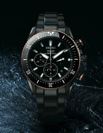 seiko-ananta-automatic-chronograph-divers-watch-1.jpg