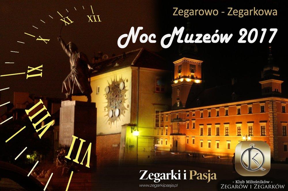 000_plakat_noc_muzeow_2017_01.jpg