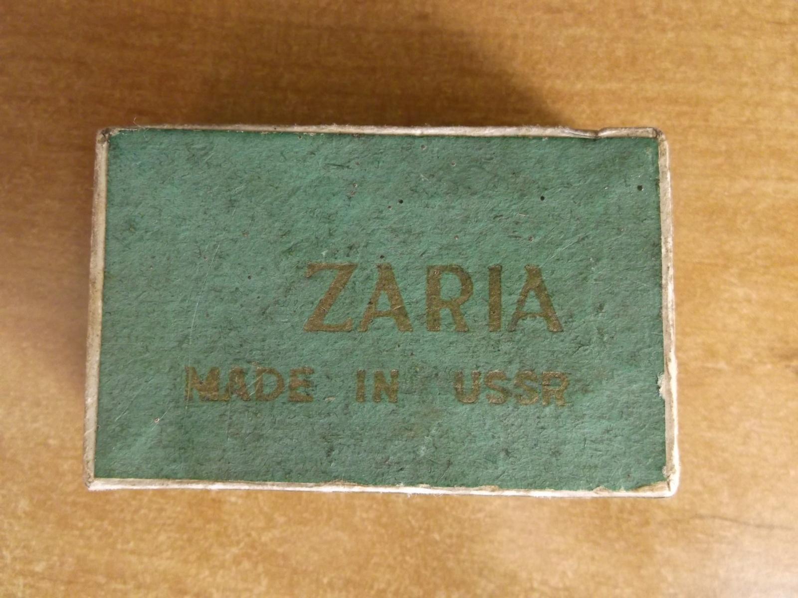 Zaria 21 Jewels