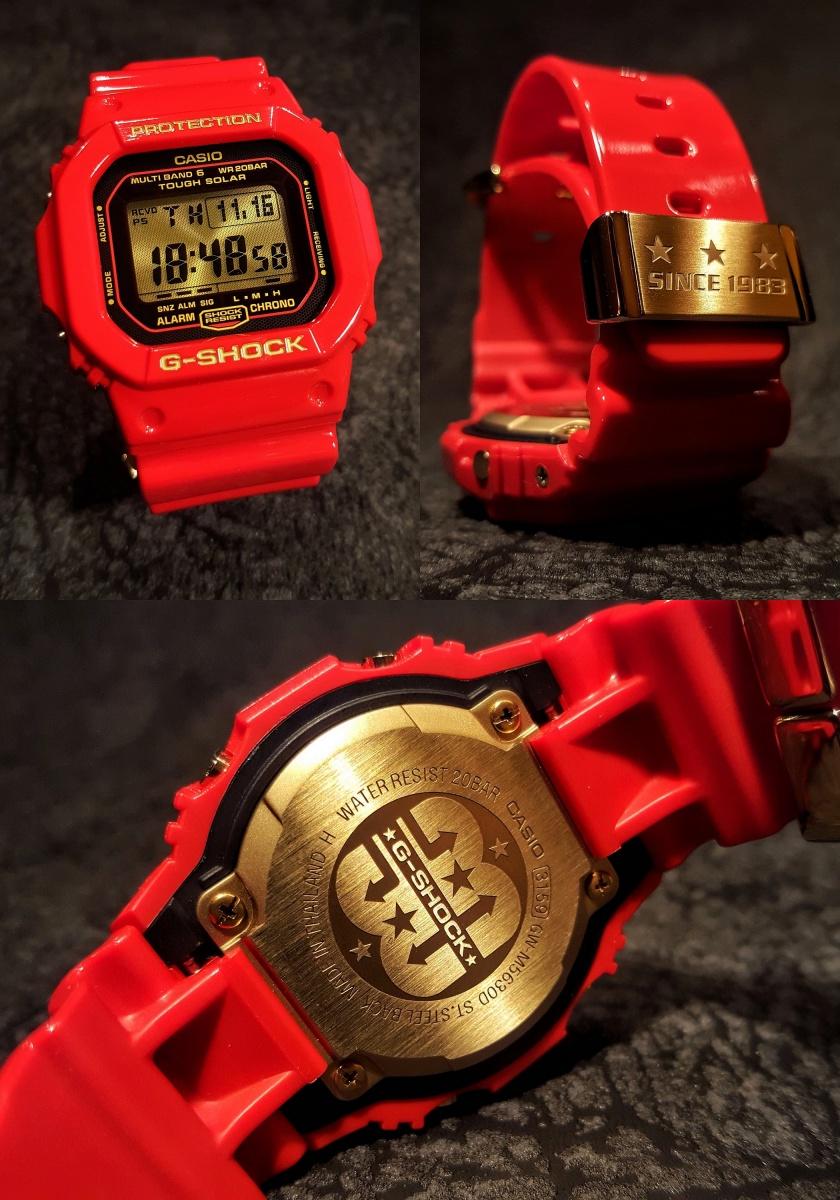 CASIO G-SHOCK GW-M5630A-4 MOD D/E