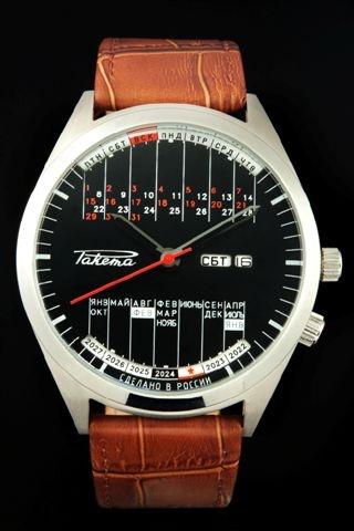 nowoczesny zegarek