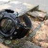 Casio G-Shock GW-7900B-1C / Mur