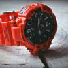Casio G-Shock GW-A1100R-4AER