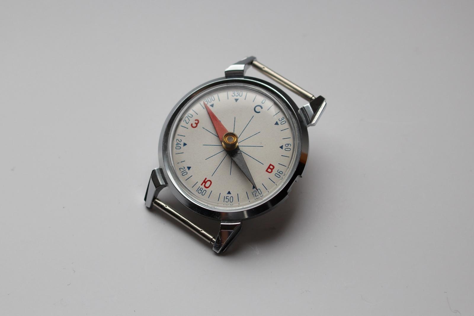 Kompas Kirowskije