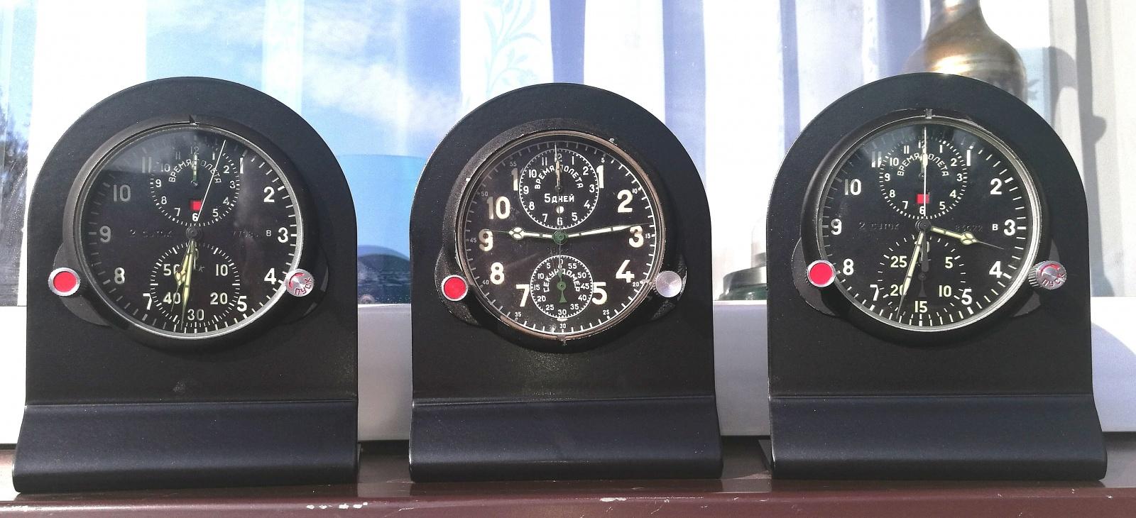 zegary lotnicze