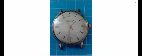 Screenshot_2019-02-05 zegarek Wympieł 23 kamienie.png