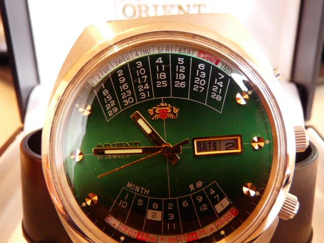 orient012.jpg