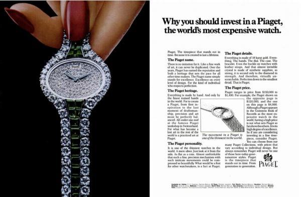Reklama Piaget 3.jpg