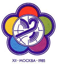 XII Światowy Festiwal Młodzieży i Studentów.jpg