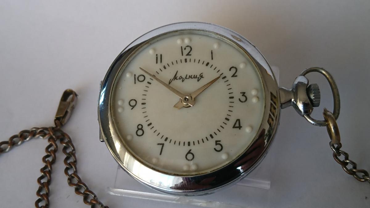 datuje się na kieszonkowy zegarek kieszonkowy nowojorskie strony do podłączenia