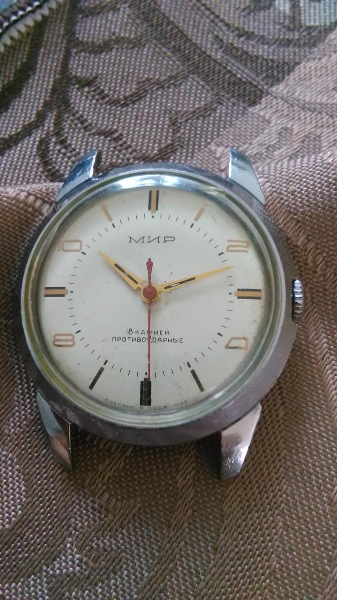 Mir 2209